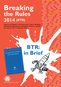 BTR 2014 in brief