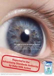 Danone eye formula advertisement