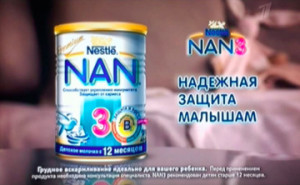 Nestle Nan 3 formula advertised on Russian TV