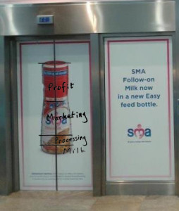 Subvertised Wyeth SMA advertisement July 2012