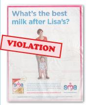 Sponsorship poster detail SMA ad