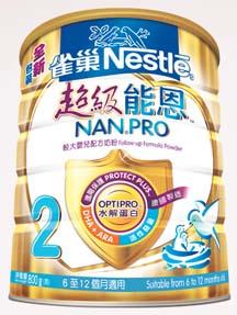 nanhksite200715